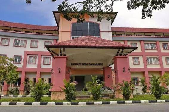 马来西亚苏丹伊德里斯教育大学院系