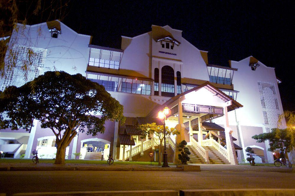 马来西亚苏丹伊德里斯教育大学行政楼
